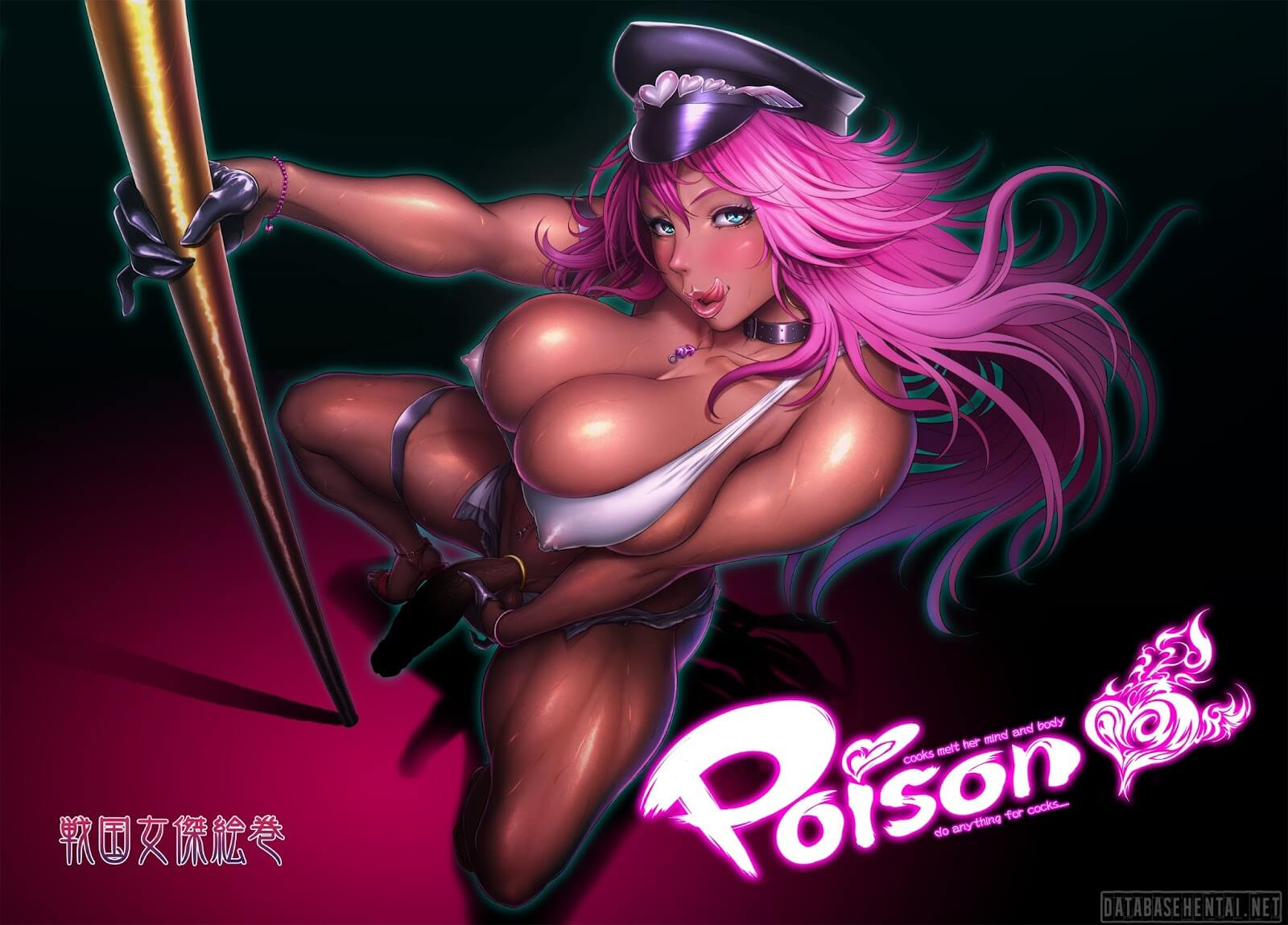 Street Fighter Hentai