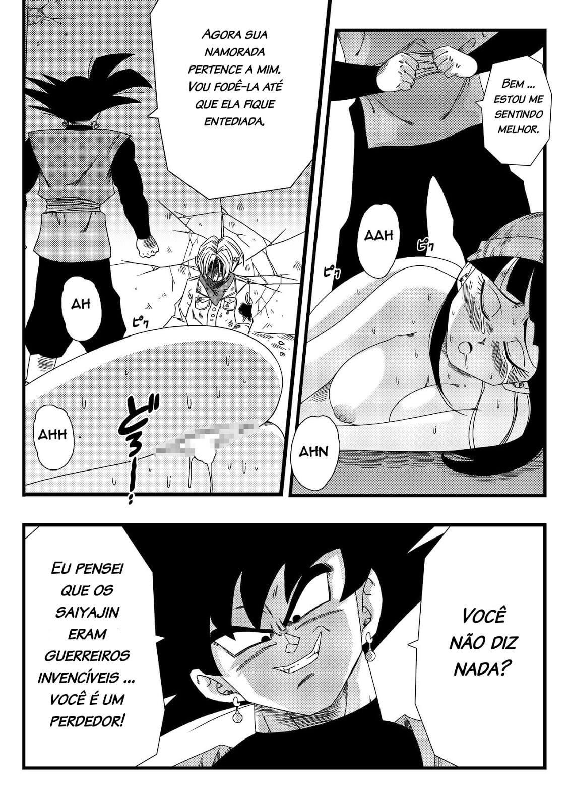 HQ Dragon Ball Super Hentai