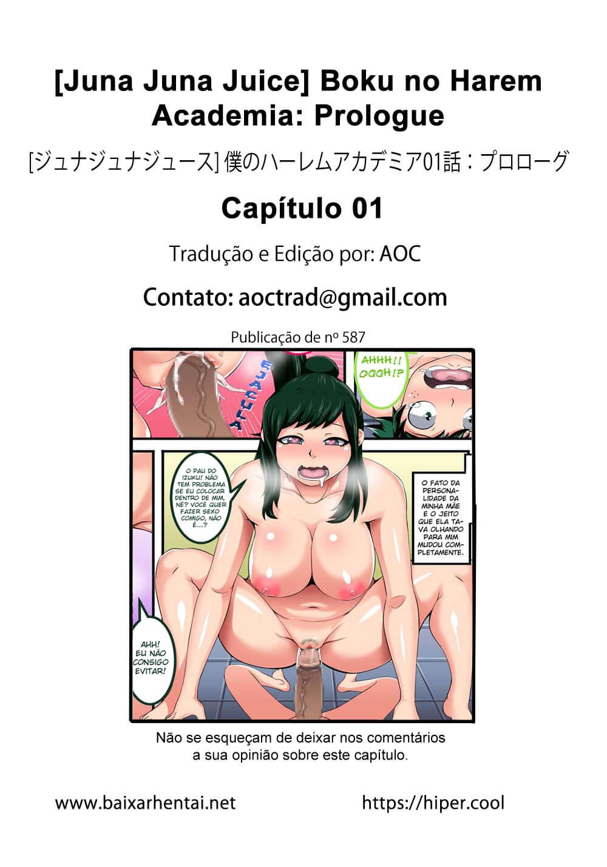 Academia De Sexo Porno hentai boku no hero academia - hentai brasil - quadrinhos