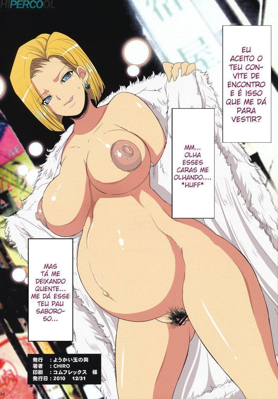 Android 18 hentai