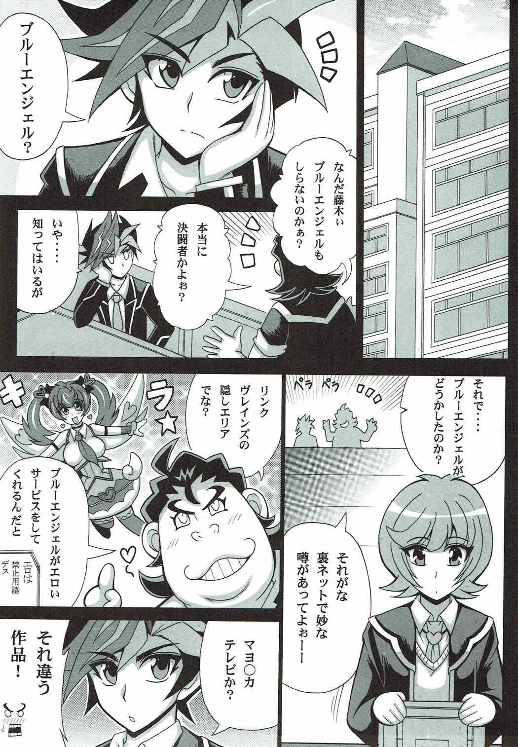 Yu-Gi-Oh Vrains Hentai