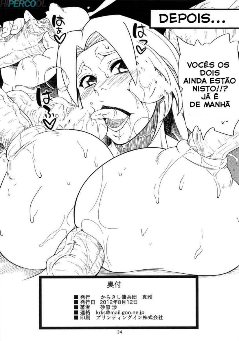 Tsunade hentai