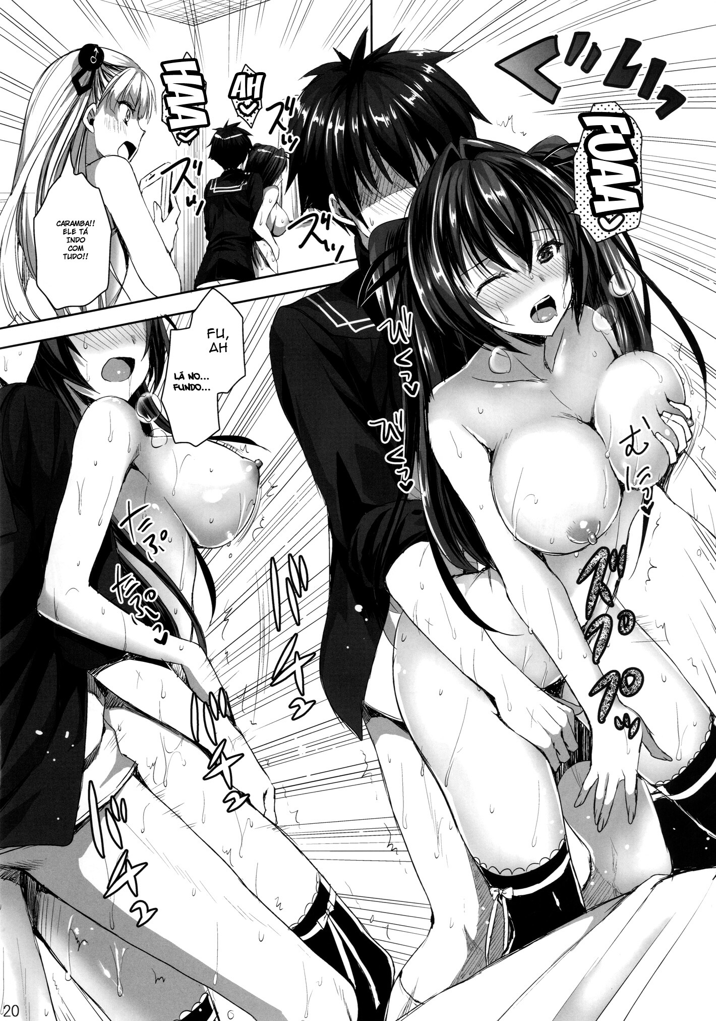 Shinmai Maou no Testament Hentai
