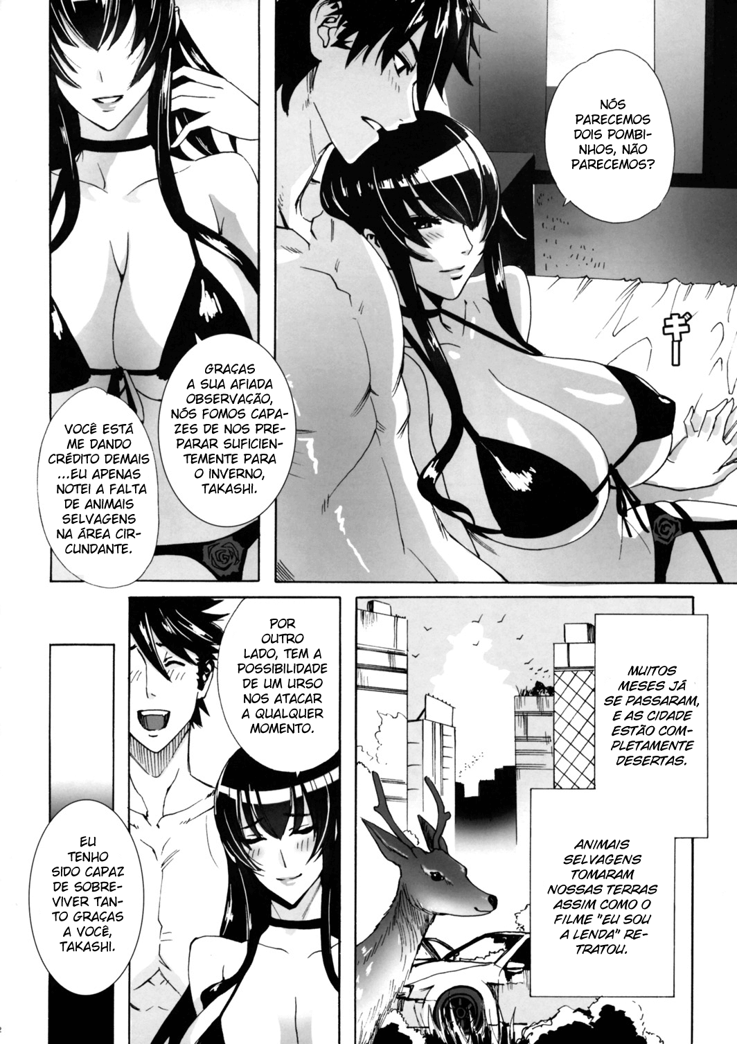 Highschool of the Dead Hentai
